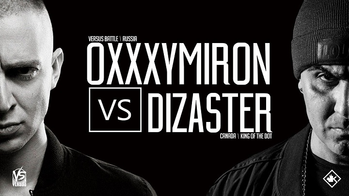 oxxxy vs diz